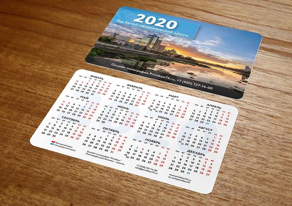 Печать карманных календариков